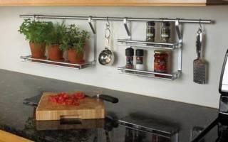 Как собрать рейлинги для кухни?