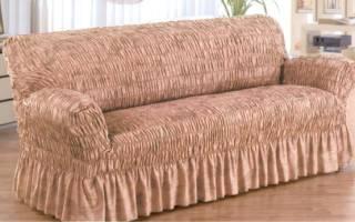 Из какого материала сшить чехол на диван?
