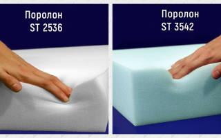 Поролон мебельный какой плотности нужен для дивана?