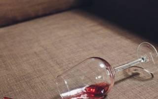 Чем оттереть вино с дивана?