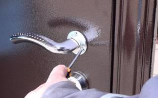Как снять дверную ручку на входной двери?