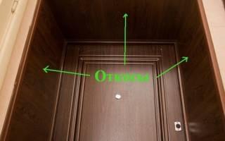 Как обрамить входную дверь?