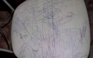 Чем оттереть шариковую ручку от кожаного дивана?