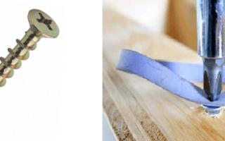 Как выкрутить сломанный саморез из дерева?