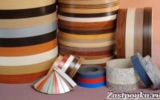 Что такое кромка в мебели?