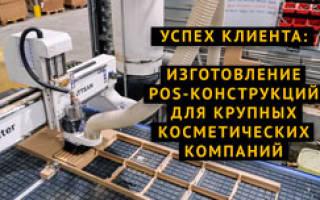 Обработка МДФ на ЧПУ