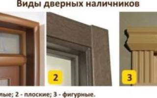 Как закрепить наличники на межкомнатные двери?