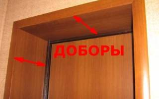 Из чего делают доборы на двери?