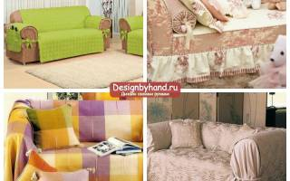 Как сделать чехлы на мягкую мебель?